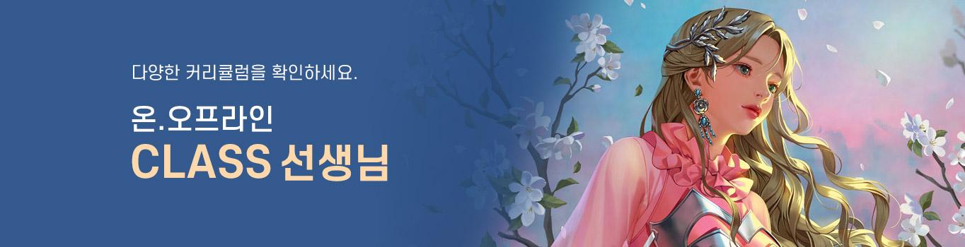 중단5_클래스 소개