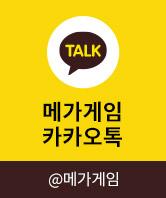 윙배너3_카카오채널
