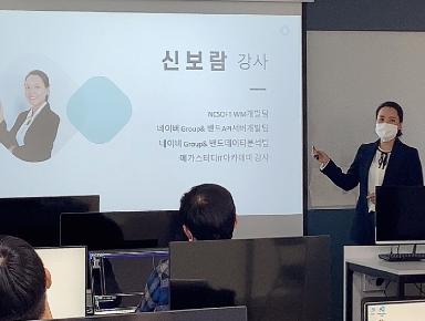 정보공유세미나2탄 (네이버 출신 개발자 이야기)
