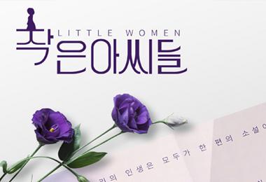 [DTP포트폴리오] 김OO 학생작품