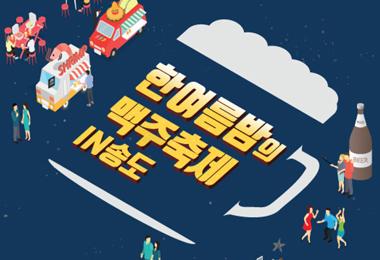[편집디자인] 조OO 학생작품