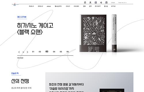[웹디자인] 편OO 학생작품