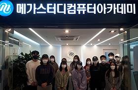인천지점 전산세무회계 실업자과정 수료식