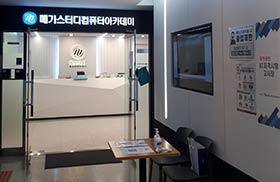 [인천캠퍼스] 제48회 AT자격시험