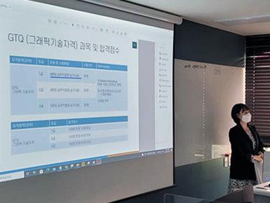 [신촌캠퍼스] GTQ 포토샵 문제풀이 특강