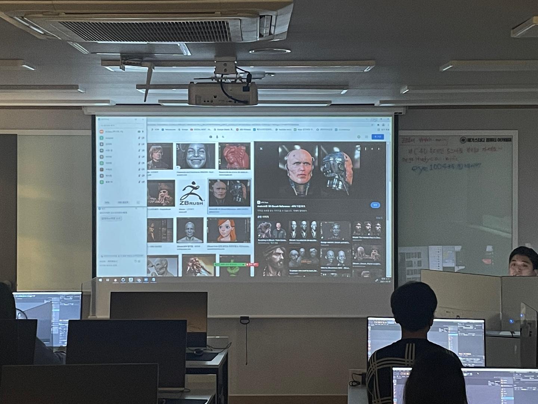 [강남캠퍼스] 모션그래픽 세미나